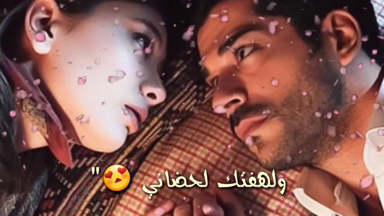 حالات واتساب حب وغرام 2019 العشق Youtube