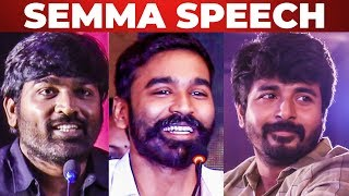"""நண்பர் Vijay Sethupathi, தம்பி Sivakarthikeyan..."" Dhanush Semma Speech 