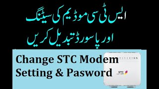 How To Filter MAC Address In New Stc Router Huawei Hg658 V2