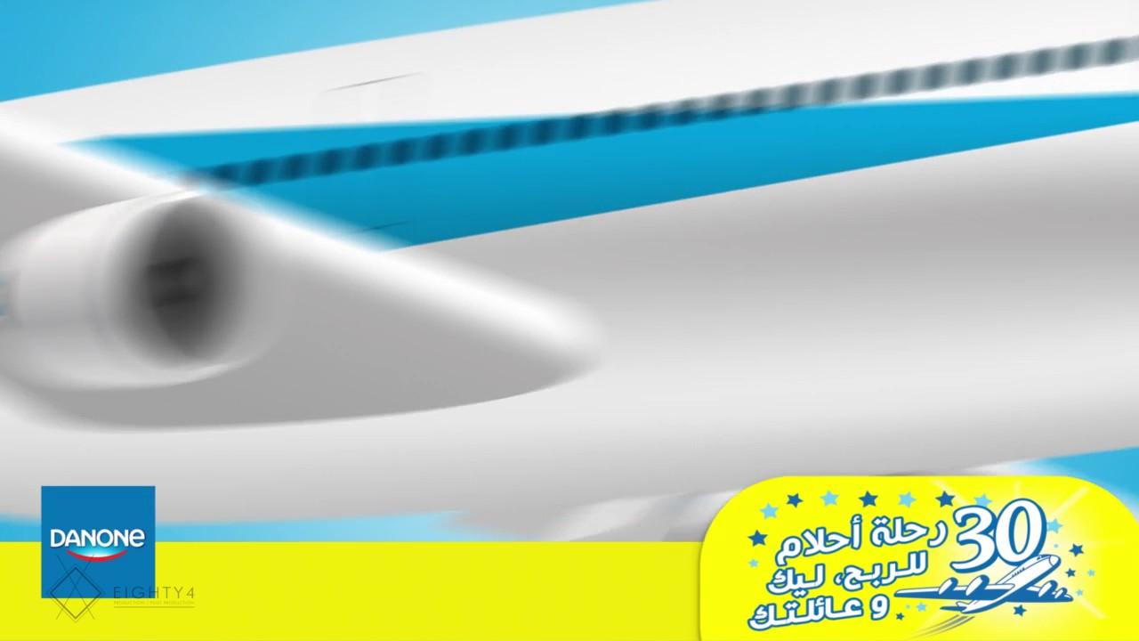 voyage algerie promotion