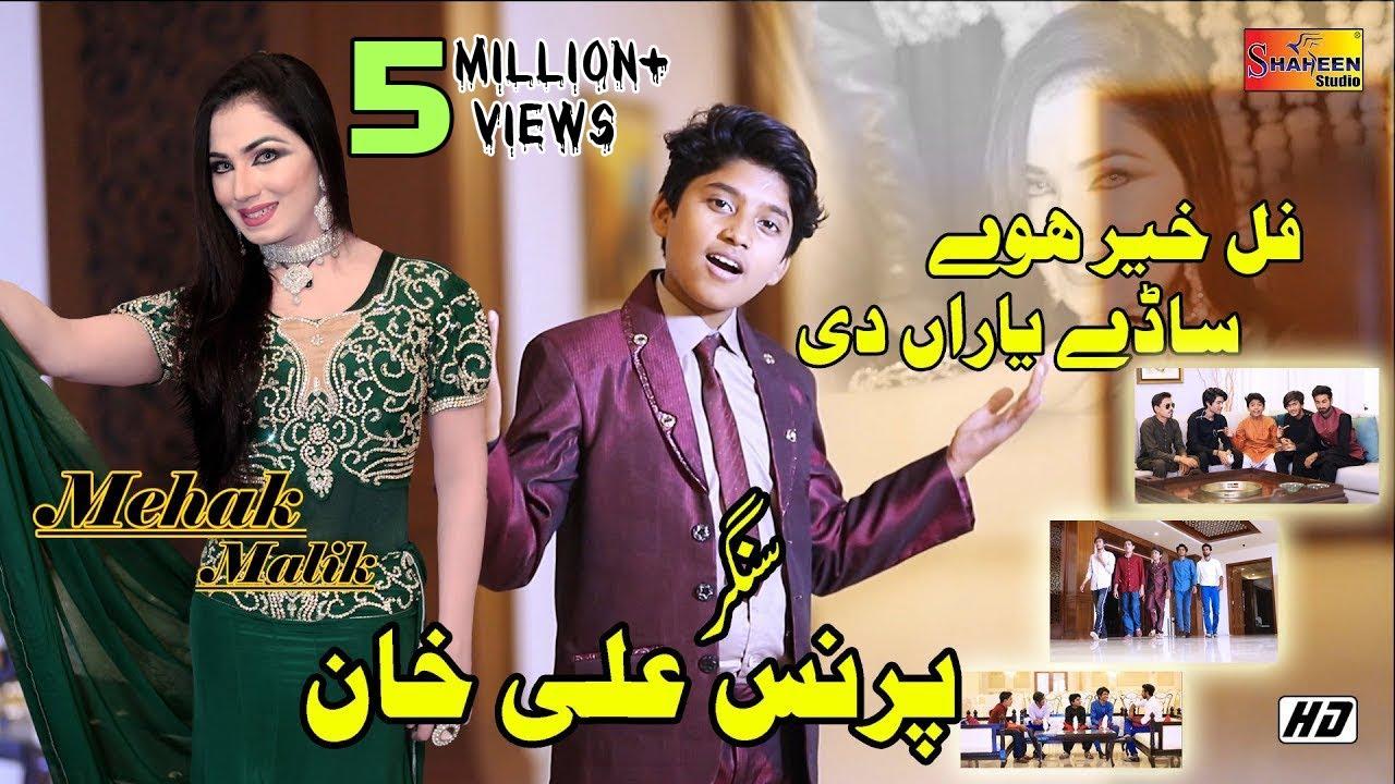 Download Full Khair Howay Saday Yaaran Di   Prince Ali Khan   Latest Punjabi And Saraiki Song 2020