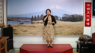 張秀惠女士是齒舞食品公司董事長李榮誠先生令夫人.