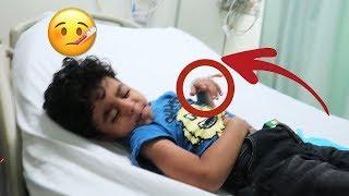 أنس بالمستشفى والسبب؟؟ 😷