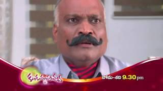 Maa Tv Telugu