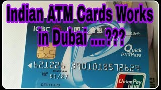 How to carry indian currency while traveling |Indian Atm Cards in dubai |Nursing King