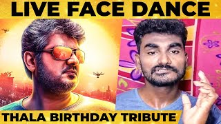 WOW! Thala Ajith Face Dance Tribute – Vera Level Performance by Tik Tok Star!