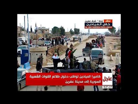 يورو نيوز:تركيا تقصف قوات موالية للحكومة السورية بعد دخولها عفرين
