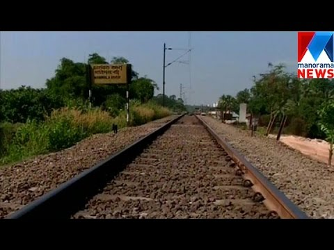 Chengannur-Tiruvalla Double line to be commissioned today  | Manorama News