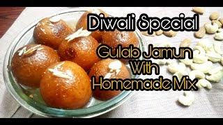 Gulab Jamun Recipe / Diwali Special Sweet 1