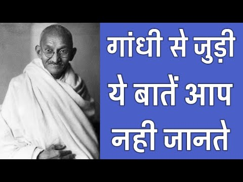 40 Facts You Didn't Know About Mahatma Gandhi | PhiloSophic