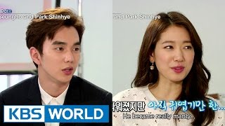 Yu Seungho and Park Shinhye