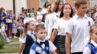 Школьный видеоклип к 1 сентября первоклассники первый урок и линейка