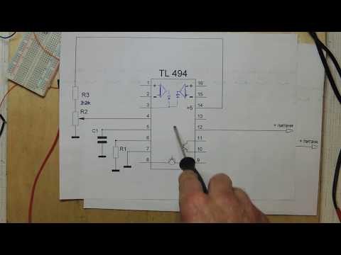 TL494 от А до блока часть 1, теория