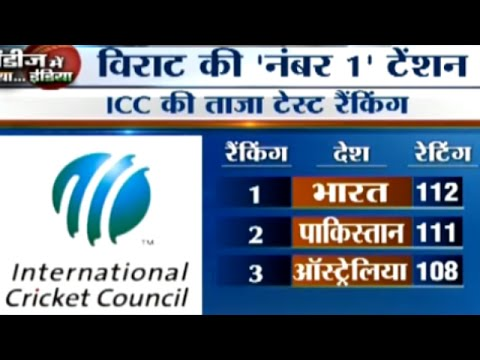 Cricket Ki Baat: Team India Becomes No 1 Test Team Ahead of 4th Test against WI