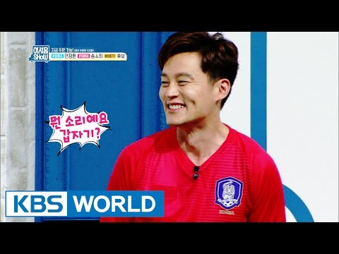 Talents For Sale | 어서옵SHOW  – Ep.2 [ENG/2016.05.25]