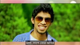 Bangla new song 2018 new update eleyas Hossain YouTube 360p