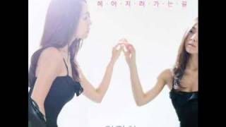 on the way to break up with you j lim ft jo kwon