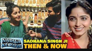 Nadiya Ke Paar's GUNJA aka Sadhana Singh Ji In Conversation With FilmiFever | Then & Now | Classic