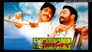 Gambar cover Seetharama Raju Telugu Movie BGM | M M Keeravani