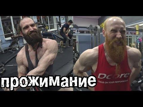 Прожимание - быстрый рост мышц!!! (Нейромышечная связь)