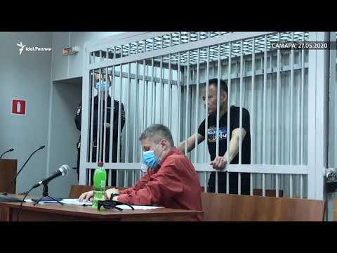 """Айрат Дильмухаметов на суде в Самаре: """"Это произвол УФСБ"""""""
