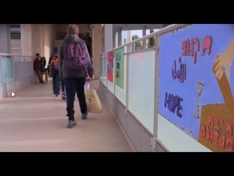 Bilingual Jerusalem School, where Hebrew and Arabic go Hand in Hand