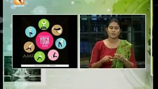 ആരോഗ്യ വാർത്തകൾl Amrita TV | Health News : Malayalam |18th June 18
