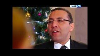 احلى النجوم - تكريم الاعلامي  ( خالد صلاح ) عن مؤسسة اليوم السابع / Dear Guest Festival 2015
