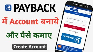 How to create Payback Account and Earn Money | Payback account kaise banaye