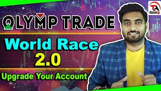 Olymp Trade | World Race 2.0 | Olymp Trade Contest | Win Exciting Prizes With Olymptrade | Hindi