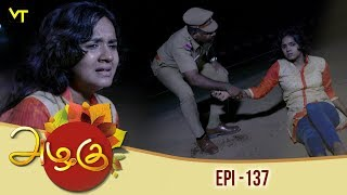 Azhagu - Tamil Serial | அழகு | Episode 137 | Sun TV Serials | 03 May 2018 | Revathy | Vision Time