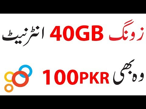 Zong 40GB Internet Offer 2018 Lowest Price Of 100