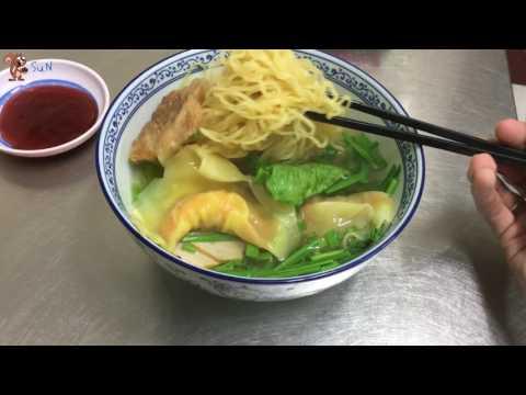 Soc - Bữa nay ăn gì: HoChiMinh - Mì gia Tân Tòng Lợi (Wonton Noodles TAN TONG LOI)