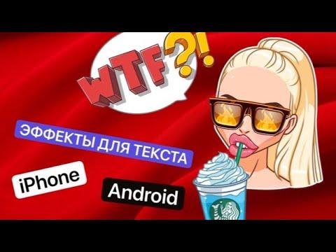 Андроид без регистрации