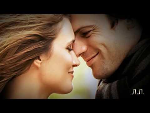 Ты просто обними меня... Красивая любовь... - Простые вкусные домашние видео рецепты блюд