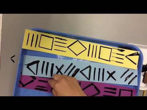 African Printed Pattern