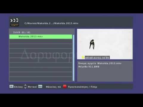 EDISION Tyran HD: Τίμιος και MStar