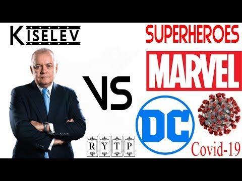 Киселёв VS MARVEL и DC | RYTP