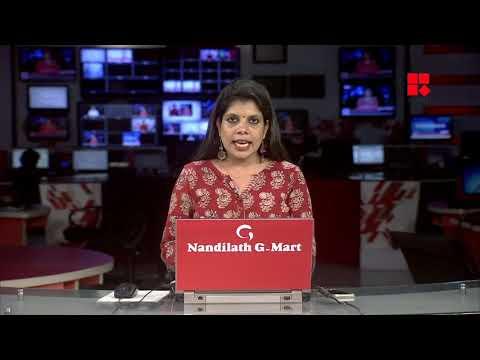 ബിജെപിയുടെ മുസ്ലിംലീഗ് വിരോധം | NEWS NIGHT