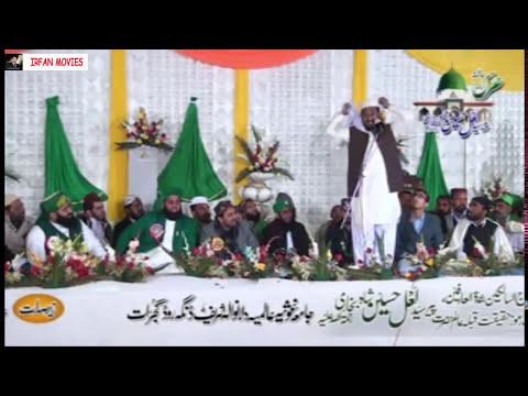 Mulazim Hussain Dogar - New Emotional Bayan - Speech - Urs Mubarak