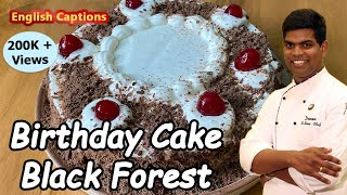 Black Forest Cake without OVEN  How to Make Birthday Cake at Home  CDK#190  Chef Deena&#39s Kitchen