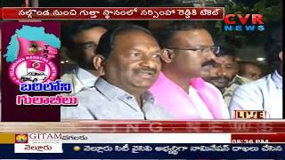 Koppula Eshwar Press Meet After TRS MPs Candidate List | Telangana | CVR News