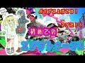 【マジ卍】初めてのスプラトゥーン2【ドゥンクドゥンク】