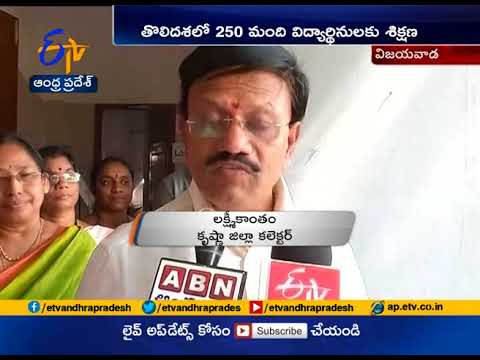 District Women & child Development Agency Meet At Vijayawada