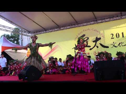 Tuvalu Students Association at the 2014 Asia-Pacific Culture Day (Part 1)
