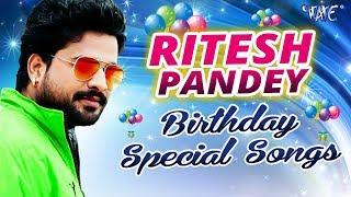 Happy Birthday Ritesh Pandey    Birthday Special    WAVE MUSIC    Jukebox