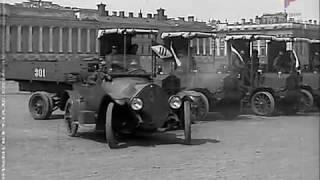 Колеса страны Советов. Автомобили в погонах. Фильм 1