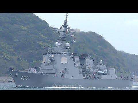 海上自衛隊 護衛艦あたご 関門西航 2018 / JMSDF DDG-177 JS ATAGO
