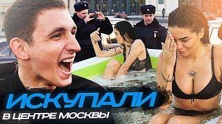 Бассейн В Центре Москвы. Полиция В Шоке!