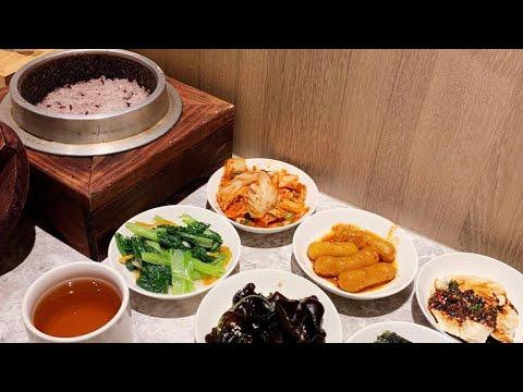 臺北美食。豆腐村두부마을。韓式豆腐鍋 - YouTube
